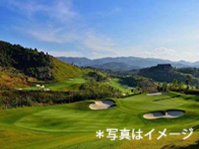 伊丹・関西・神戸発:沖縄ゴルフプラン