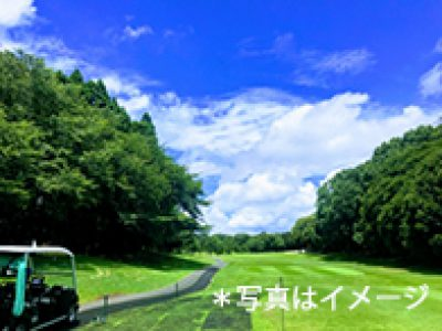 羽田・成田・新潟発 ANAセレクトゴルフ北海道